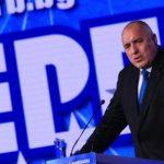 ГЕРБ готви огромна изненада на изборите за София