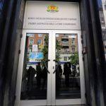 ДАНС и МВР с акция в КЕВР и енергийната борса